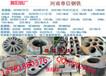 舞陽鋼廠耐磨鋼板NM450BDE/WNM450優質加工