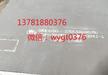 200mmQ390GJC河鋼舞鋼
