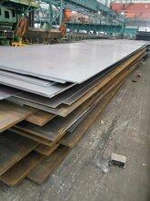 30CrMnSiA航空用合金结构钢板