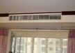 供应中央空调的安装成都中央空调