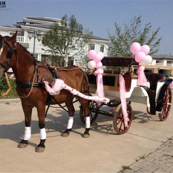 观光马车、欧式马车、马车租赁、四轮马车、婚庆庆典、压轴展览