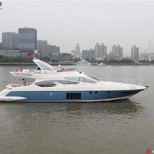 高端游艇俱乐部上海租游艇码头码头静泊派对黄浦江游艇租赁