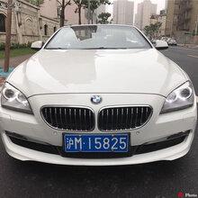 上海自驾租车宝马6系出租租敞篷宝马640活动租跑车