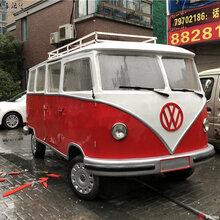 大众T1复古老爷车可随意改装上海type2出租电动大众T1租赁