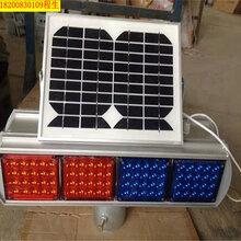 太阳能光电电子led灯大功率交通信号灯岗亭频闪灯施工红蓝黄图片