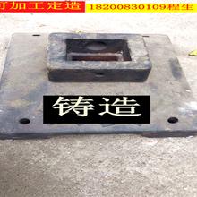 京式护栏铸铁基准底座市政道路铁墩方型圆型多边型马路墩子供应图片