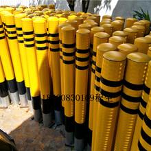 交通警示柱铁管锌管圆管反光杆桩活动拆固定柱路墩