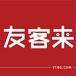 深圳房产中介推广诚招兼职代理