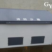 消防沙箱中國石化加油站2兩立方圖片