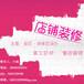 沈阳淘宝天猫设计主图页面提高店铺销量