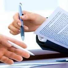 西安注册公司申请一般纳税人的标准