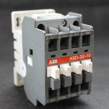 ABB无功补偿控制器SA-CJSARV5/5024-50VAC/DC