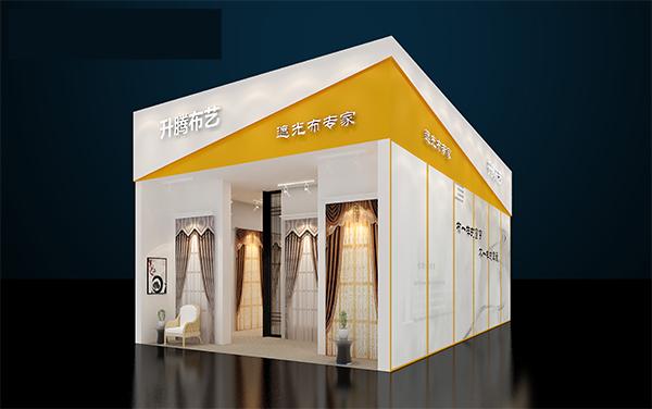 设计-展厅制作-展厅布置设计-布艺展厅图片-展厅设计装修-大黄蜂展览图片