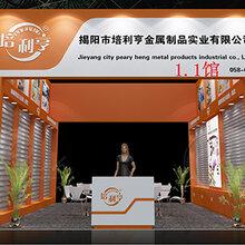 展台设计制作-展厅展台设计-展台设计搭建-展台效果图-大黄蜂展览