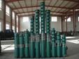 上泵天津泵业有限公司生产QJ系列高扬程深井潜水泵