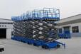 SJY5-12米升降机,300-500kg移动剪叉升降台四轮移动式升降平台