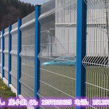 桃型柱护栏网桃型柱护栏网价格桃型柱护栏网批发折弯护栏图片