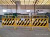厂家专业生产市政铁马施工围栏