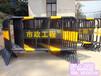 10年厂家专业生产铁马护栏移动铁马施工工地护栏