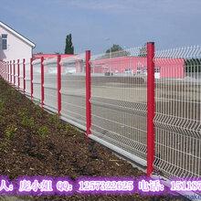 中山桃型柱围栏网足球场围栏折弯护栏网工业区护栏图片
