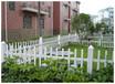 珠海藝術護欄綠化帶護欄馬術圍欄PVC圍墻護欄環保免維護