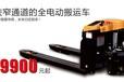 山东叉车阿母工业15T经济型电动搬运车EPT20-15ET2