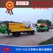 臺州廠家銷售隧道小型泵送濕噴機雙噴頭濕噴臺車