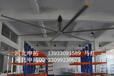 天津工业钢结构厂房吊扇厂家,北京大型吊扇价格+规格