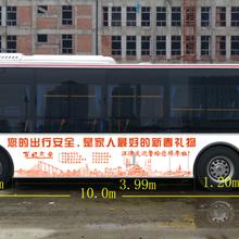 万州区公交车广告公司广告位招租