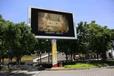 建水县步行街对面广告位招租