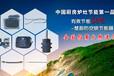 防空烧炉灶节能器全国招商加盟