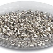 供應優質高純鉑顆粒高純鉑絲高純鉑片圖片