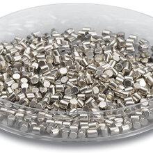 供应优质高纯铂颗粒高纯铂丝高纯铂片图片