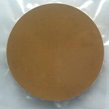 供應優質高純氧化鎳靶Ni0靶材真空鍍膜靶材陶瓷靶材圖片