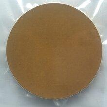 供应优质高纯氧化镍靶Ni0靶材真空镀膜靶材陶瓷靶材图片