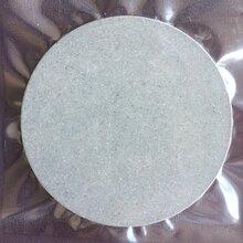 供应利承创欣高纯氧化锡靶陶瓷靶材图片