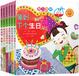 稻草人儿童图书绘本中小学馆配教师用书