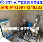 无负压管网增压给水设备无负压给水设备图片