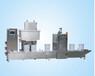 供应集瀚设备工业漆自动灌装线DCSZD30G2GY-BJ
