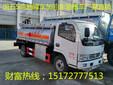 天津东风国五油罐车油槽车洒水车厂家直销