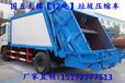 鄂州东风牌5方垃圾车多少钱哪里有卖
