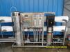 长期供应反渗透原水处理设备RO反渗透设备生成纯水