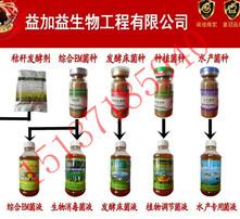 買發酵劑送手冊,飼料發酵劑經濟實惠,發酵飼料簡單方便,24小時售后圖片