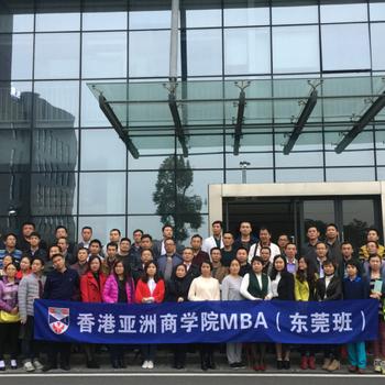 深圳老板一定要读EMBA总裁班