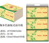 畅翔电商服务模式竹纤维本色纸火爆全国