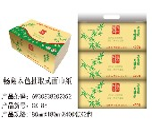 竹纤维本色纸取自原生竹浆健康护全家