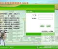 供应上海惠诚心理软件中学生高校大学生心理测评儿童潜能开发软件