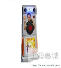 供应上海惠诚情绪宣泄心理设备心理硬件设备心理测评软件