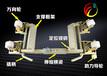 移车器拖车器挪车器物业汽修移车器汽车挪动工具