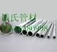 110/100的铝镁合金管母线6063G铝镁硅合金管母线